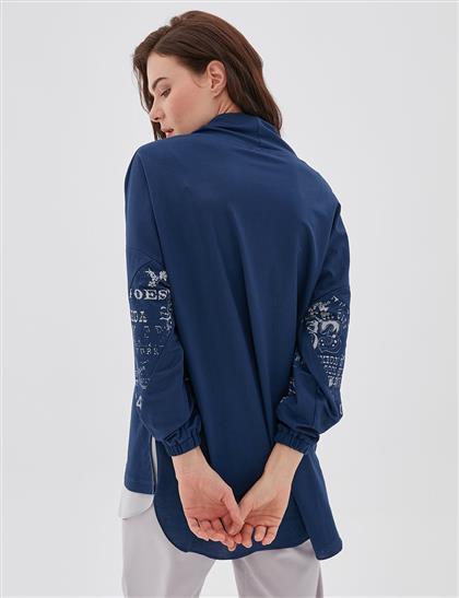 Bağcıklı Spor Sweatshirt Lacivert B20-21073